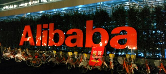 Alibaba po debiucie na giełdzie jest już czwartą najcenniejszą firmą technologiczną