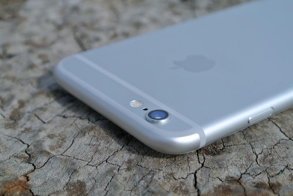 Jaki będzie nowy iPhone 7?